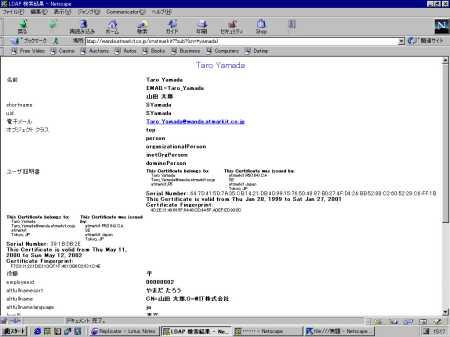画面1 ブラウザでの検索結果
