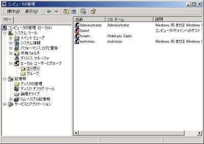 画面1 ユーザーの追加、削除、変更は、「マイコンピュータ」を右クリック→「管理」で表示されるウィンドウで行える(画面をクリックすると拡大表示します)