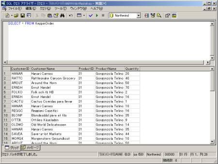 画面5 例5で作成したビューを表示したところ。例5のビューでは、例2で作成したビューをFROM句で使用している(画面をクリックすると拡大表示します)