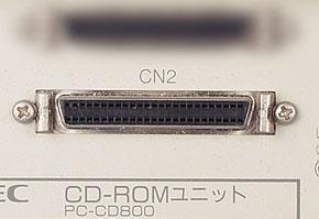 SCSI標準ハーフピッチコネクタ