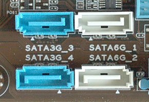 機器に搭載されているシリアルATAコネクタ