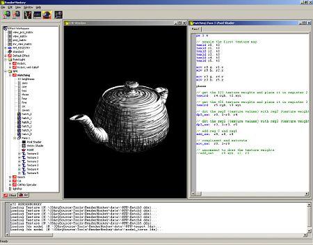 ATIのシェーダ記述ツールRenderMonkeyの画面