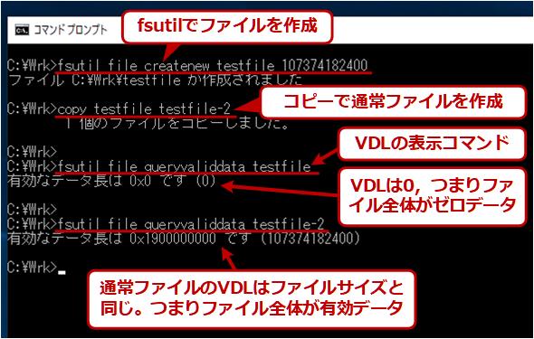 VDL情報の確認