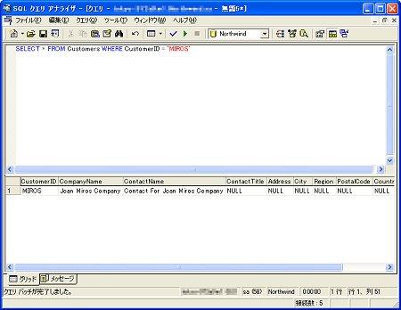 画面9 トリガーtrGenerateContactNameの実行結果(2)(画面をクリックすると拡大表示します)