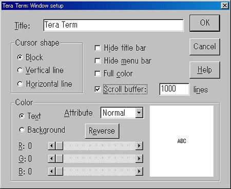 画面4 Scroll bufferの値を100から1000に変更します