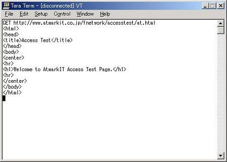 画面6 Webサーバが送り返してきたhtmlファイルはこんな感じに