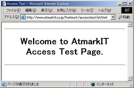 画面7 Webブラウザでアクセスするとこんな表示になります