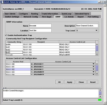 画面1 SNMP設定画面(WebTools)