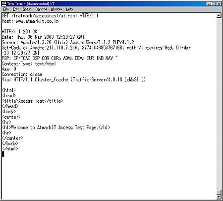 画面2 HTMLを取り出すときのメッセージと結果