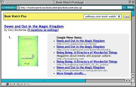 書籍情報サイト「Book Watch」