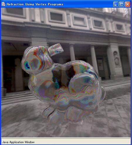 Joglで実現したガラス細工のウサギ。反射と屈折を表現