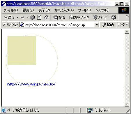 image.bmp