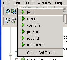 図14 Antでコンパイルを実行