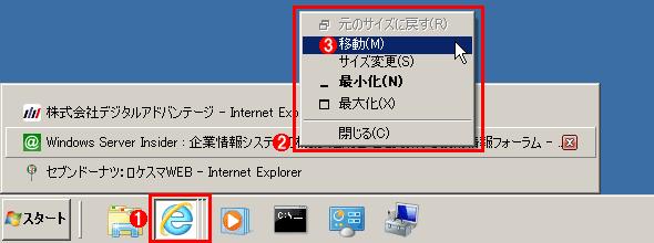 Windows 7�ȍ~�ŁA��ʊO�̃E�B���h�E�̃A�C�R�����^�X�N�o�[��Ō��'���i�^�C�g���ꗗ���\�������ꍇ�j