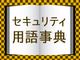 news065.jpg