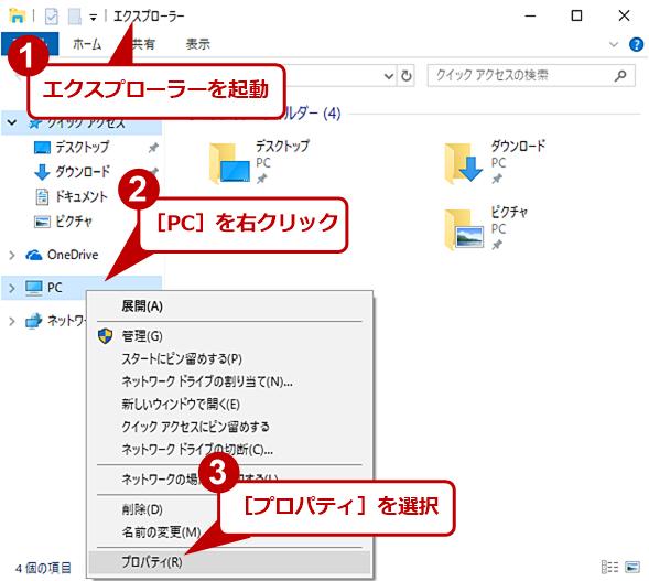 ユーザープロファイル情報の表示と削除(1)