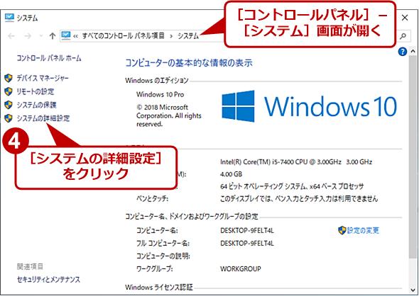 ユーザープロファイル情報の表示と削除(2)
