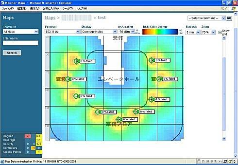図2 NECのワイヤレスLAN・コントロール・システム (WLCS) のコントロール画面