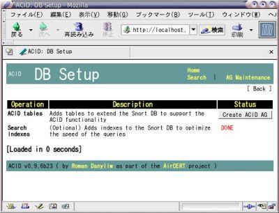 「DB Setup」というページ