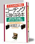 r5book3.jpg