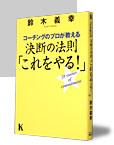 r5book4.jpg