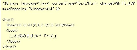 r3code02.jpg