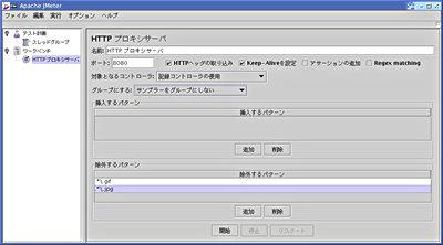 画面2 末尾が「.gif」「.jpg」となっているURLを除外(画面をクリックすると拡大します)
