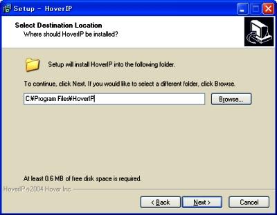画面5 インストール先のディレクトリを選択する