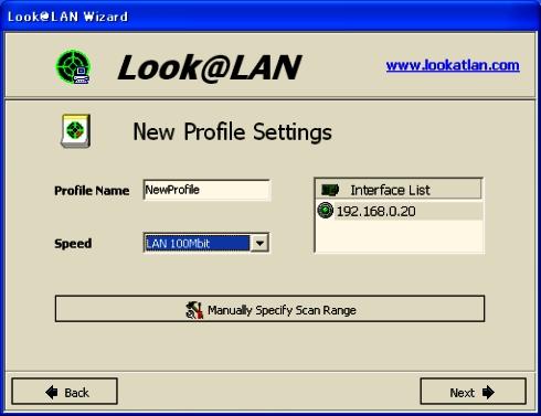 画面3 Look@LANの設定ダイアログ