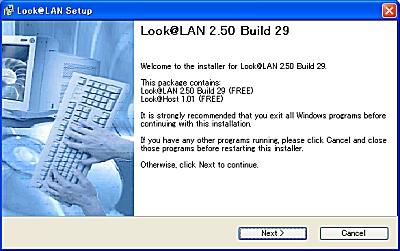 画面1 Look@LANのインストール開始