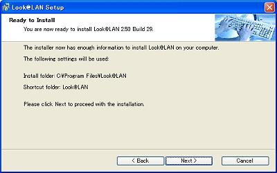 画面7 インストール前の確認画面