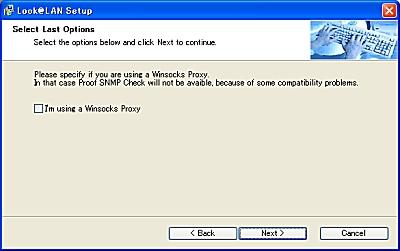 画面8 Winsockプロキシを使用している場合にはチェックを入れる