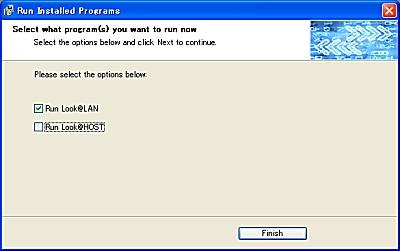 画面10 すぐにLook@LAN、もしくはLook@HOSTを動かしてみる