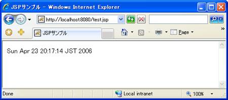 図3 JSPページの表示例