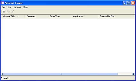 画面1 解凍されたフォルダ内にあるastlog.exeをダブルクリックし、Asterisk Loggerを起動