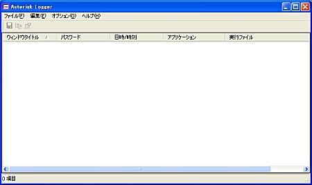 画面2 解凍ソフトをダブルクリックでとりあえず実行してみる
