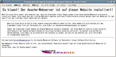 画面3 コンテントネゴシエーションによるドイツ語ページの表示