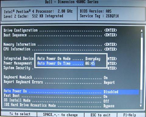 デル社製コンピュータのBIOSセットアップ画面の例