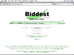 ユーザーの商品検索や、ブログでのアフィリエイトリンク作成に活用されている「Biddest」