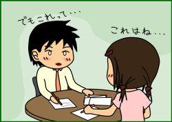 見つけた脆弱性について話し合う星野君と赤坂さん