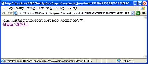 上記URLにアクセスした画面サンプル