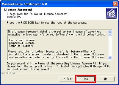 画面3 評価版、商用ライセンス、テクニカルサポートについてのポリシーを確認