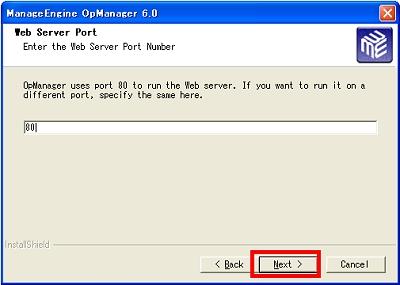 画面8 監視の運用管理をするWebサーバのポート番号を決める