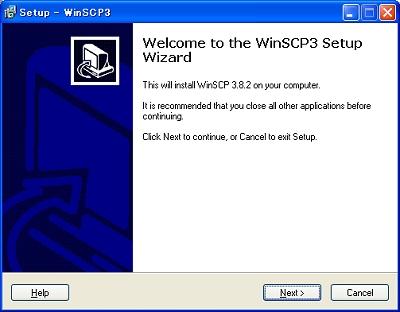 画面13 インストール前に起動中のアプリケーションを終了させておく