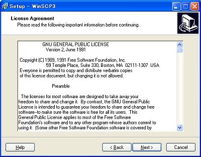 画面14 ライセンス条件を確認する