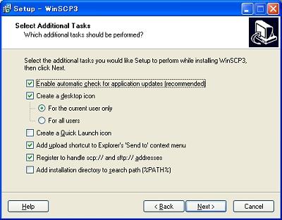 画面17 WinSCPのオプションを設定する