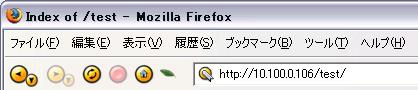 図5 ディレクトリインデックス表示のタイトルに含まれる「Index of」の文字