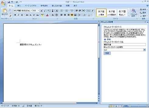 wi-site05.jpg
