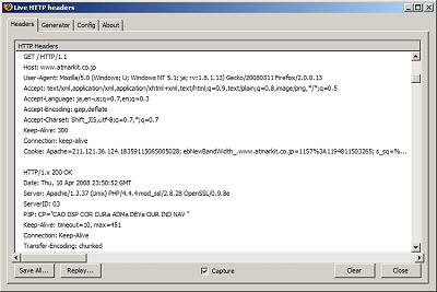画面3 「ツール」→「LiveHTTPHeaders」で通信が表示される