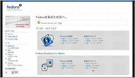 Fedora8